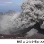 新岳火口の小噴火