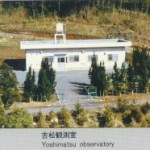 吉松観測所